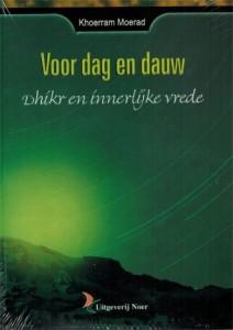 voor-dag-en-dauw-1352567277